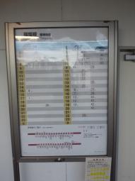 20120826 (32)