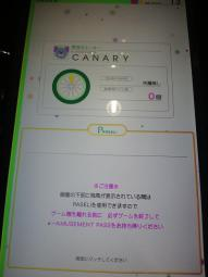 20121020.jpg