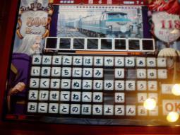 20100901 あさかぜ (2)