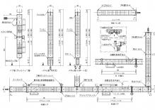 AT-40A基本断面図