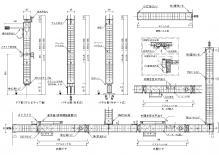 AT-40AR基本断面図