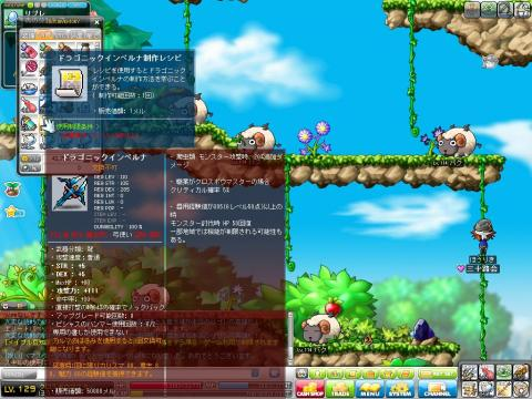 Maple111230_020348.jpg
