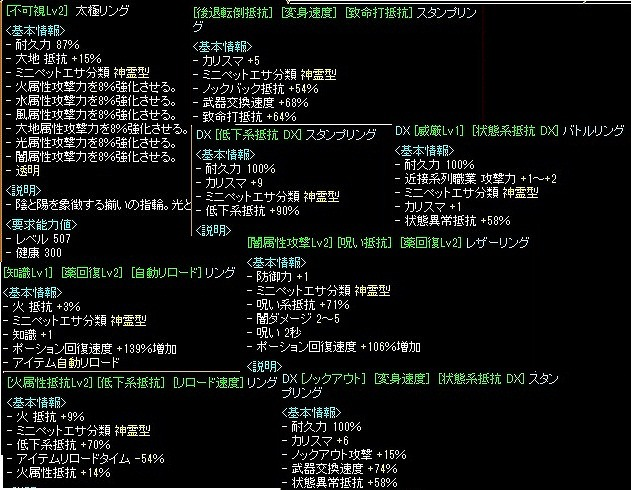 RedStone 10.10.23[18]