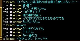 RedStone 10.10.31[01]