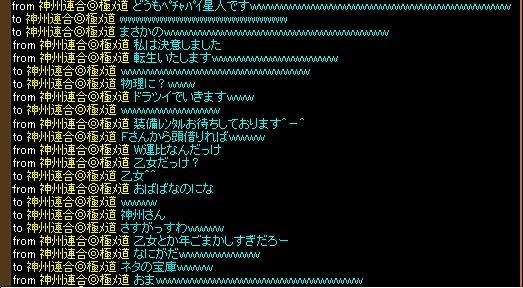 RedStone 10.10.29[01]