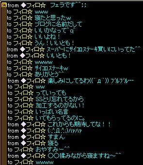 RedStone 10.10.31[02]