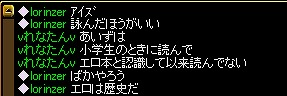 RedStone 10.11.10[02]