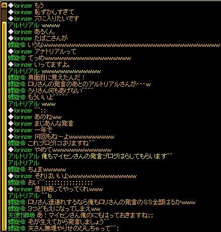 RedStone 10.11.10[00]