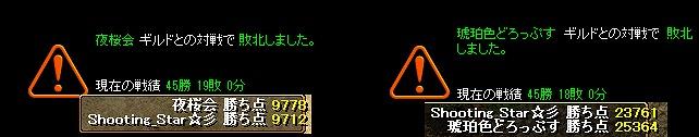 RedStone 10.11.23[00]