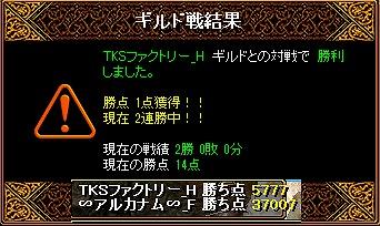RedStone 10.11.26[05]
