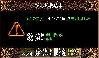 RedStone 10.11.30[00]