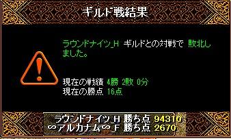 RedStone 10.12.02[15]