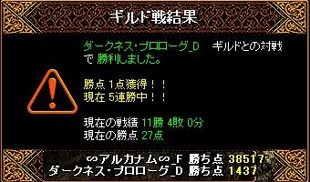 RedStone 10.12.15[04]