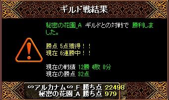 RedStone 10.12.17[00]