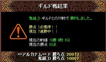 RedStone 10.12.18[03]