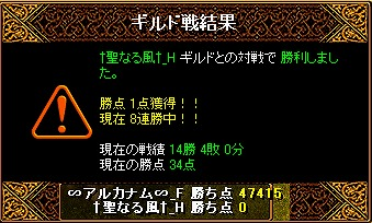 RedStone 10.12.19[10]