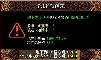 RedStone 11.01.07[05]