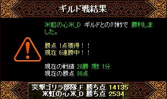 RedStone 11.01.09[01]