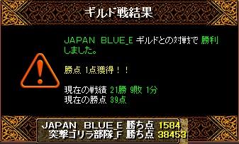 RedStone 11.01.12[02]
