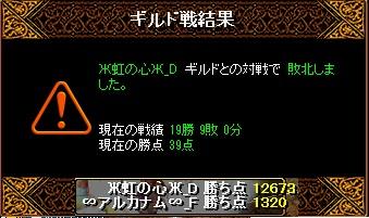RedStone 11.01.14[00]