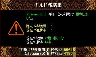RedStone 11.01.15[02]