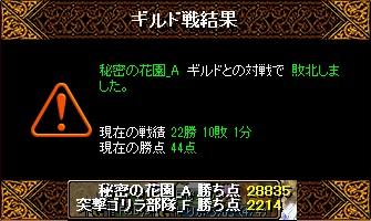 RedStone 11.01.17[00]