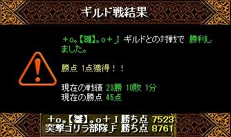 RedStone 11.01.18[01]