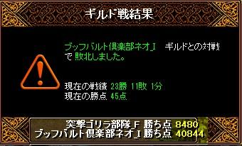 RedStone 11.01.19[01]