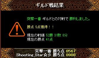 RedStone 11.01.20[02]
