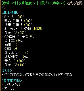 RedStone 11.01.22[04]