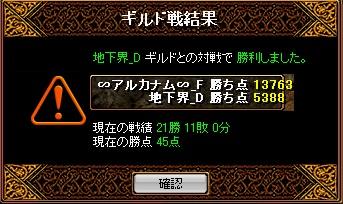 RedStone 11.01.25[02]