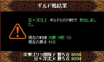 RedStone 11.01.29[03]