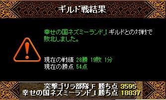 RedStone 11.02.07[00]