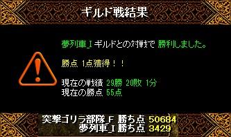 RedStone 11.02.09[01]