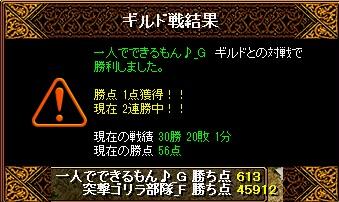RedStone 11.02.11[00]