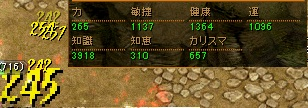 RedStone 11.03.05[13]