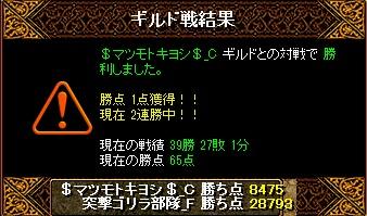 RedStone 11.03.05[16]