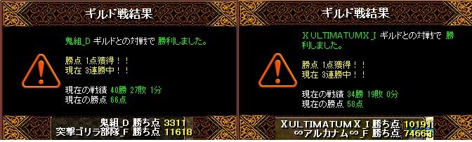 RedStone 11.03.07[00]