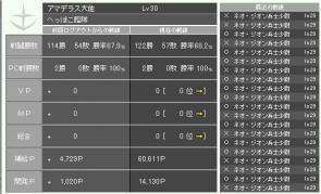 g100926-2.jpg