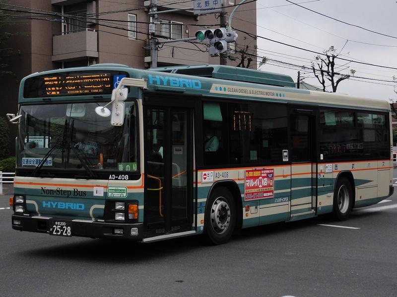 西武バス - Omnibus