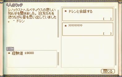 1010186.jpg