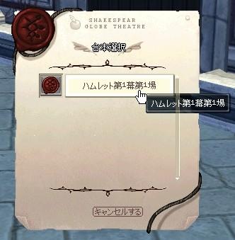 10102249.jpg
