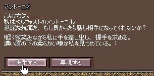 11100116.jpg