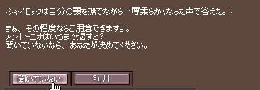 11100337.jpg