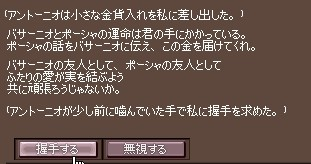 1110038.jpg