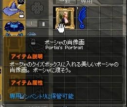 11100534.jpg