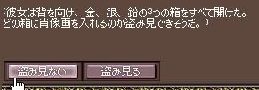 11100546.jpg