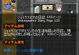 1110108.jpg