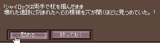 11101130.jpg