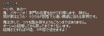 11101712.jpg